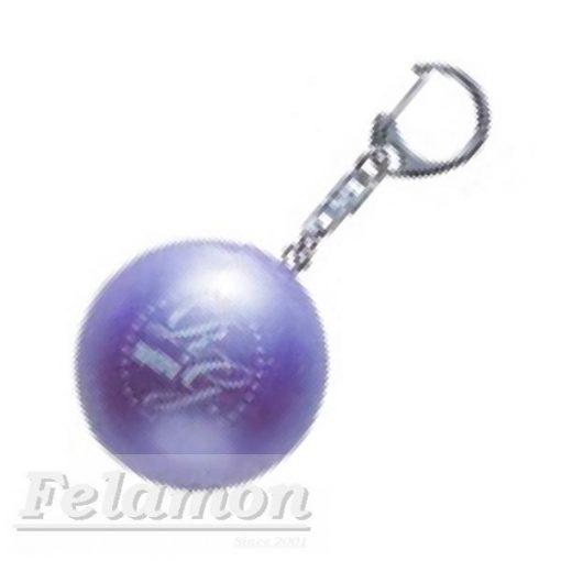 Kulcstartó labda Sasaki